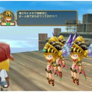 アソビモ、『ぷちっとくろにくるオンライン』で海賊風の限定装備が登場! イベント「雲と宴と歌声と」開催