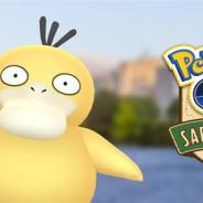 Nianticとポケモン、『Pokémon GO』でブラジルでの「PokemonGOSafariZone」開催を記念して数多くのコダックが出現中