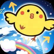 GoldenTime、新作リフティングアクションゲーム『ぴよあっぷ』をApp Storeで配信開始