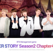 ネットマーブル、『BTS WORLD』で「アナザーストーリー」シーズン2チャプター4を追加! 恐怖のホテルで特別な休暇を過ごす物語