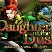 SNK、『METAL SLUG ATTACK』で期間限定イベント「Daughter of the Dusk」を開催 「ミネルバ」&「お忍びエステル」が登場