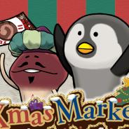 ビーワークス、『なめこの巣』でイベント「Sweet Xmas Market(スウィートクリスマスマーケット)」を開催!