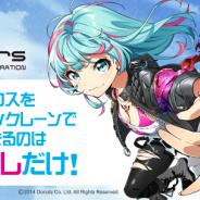 タイトー、『タイトーオンラインクレーン』限定プライズを毎週リリース! 6月30日投入開始の第1弾『Tokyo 7th シスターズ』以降「にじさんじ」「しかるねこ」など続々