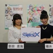 ブシロードの新作『GeneX』発表会の模様をレポート 『FIVEqross』が完全デジタルに ごちうさ&ゆるゆり参戦 徳井青空さんと新田恵海さんも登場