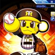 KONAMI、『実況パワフルプロ野球』で「阪神タイガース」のマスコット「トラッキー」とのコラボイベント「トラッキースタジアム」を開始!