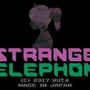 yuta氏、2DドットADV『Strange Telephone』を1月27日に配信決定…6ケタの番号で自動生成されたワールドからの脱出を目指す