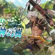任天堂とCygames、『ドラガリアロスト』で撃退イベント「森の民と神なる樹」を5月28日15時より開催