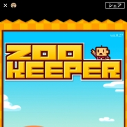 KITERETSU、Facebookの新機能「Instant Games」向けに『ズーキーパー』を配信開始