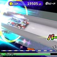 ブシロード、『爆走兄弟レッツ&ゴー!! ミニ四駆ワールドランナー』で新操作「コーナーリング」を実装