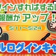 ゲームフリーク、スマートフォン版『ソリティ馬』で2つのゲーム内イベントを11日より開催…お知らせに掲示された条件達成に挑め!