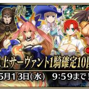 FGO ARCADE PROJECT、『Fate/Grand Order Arcade』で「復刻:鬼哭酔夢魔京 羅生門」を開催!