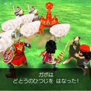 スクエニ、スマホ版『ドラゴンクエスト VII エデンの戦士たち』を期間限定で1800円→1200円に値下げ…『DQMスーパーライト』内のイベント開催を記念して
