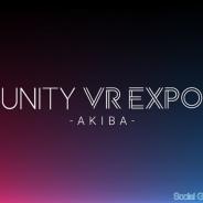 ユニティ、7月17日に開催されるVRコンテンツの展示会「Unity VR EXPO AKIBA」会場で限定販売されるVRコンテンツダウンロードカードを発表