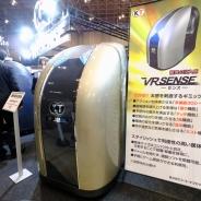 コーエーテクモウェーブ、JAEPO2017でVR筐体「VR SENSE」を公開 ブースは初日のビジネスデーから大盛況に