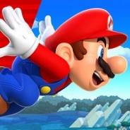 【速報】任天堂、『SUPER MARIO RUN(スーパーマリオラン)』Android版リリース! 色ちがいのヨッシー追加、無料で遊べる範囲拡張