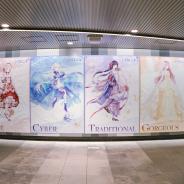 ニキ、『ミラクルニキ』の大型広告が渋谷に登場! TwitterでRTキャンペーンを開催
