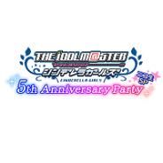 バンナム、『アイドルマスターシンデレラガールズ』5周年を記念したニコ生イベントを11月19日に開催決定! 1555名のプロデューサーを会場にご招待!