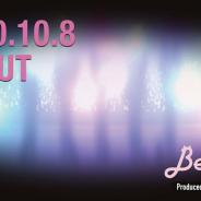 セガトイズとサンリオがプロデュースする5人組ダンスボーカルユニット「Beatcats(ビートキャッツ)」が10月8日デビュー!