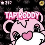 バロックジャパンリミテッド、カジュアルゲーム『Tap Roddy』の配信を開始 「ロデオ クラウンズ ワイド ボール」のブランドキャラが登場