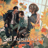 カプコン、『囚われのパルマ』シリーズの3周年記念イラスト完全版を公開! パセラリゾーツとのコラボも決定