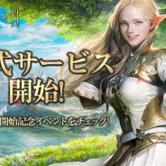 NCSOFT、次世代オープンワールドRPG『リネージュ2M』を日本と台湾で同時リリース App Store無料ランキングで1位を獲得