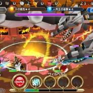 ガンホー、『レジェンド オブ キングダム』で最高難易度「魔導兵器オメガ・ヒュドラ!」を期間限定で追加…「エイジスの盾(★7)」が獲得可能