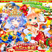 コロプラ、『白猫テニス』でクリスマス衣装の蒼の王(CV田村ゆかり)とフラン(CV小岩井ことり)をXmasガチャに追加!