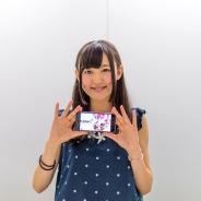 【ハッカドール×SGIコラボVol.03】声優の高木美佑さんがおすすめアプリを紹介 アプリライフをはかどらせちゃうぞ! 今回は『Deemo』です!
