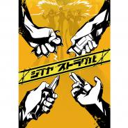 ディライトワークス、19年度新入社員制作の新作ボードゲーム『シブヤ ストラグル』を12月4日に発売! カナイセイジ氏と白坂翔氏が監修