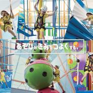 """バンダイナムコアミューズメント、都市型アスレチック施設「SPACE ATHLETIC""""TONDEMI YOKOSUKA""""』を2020年4月下旬にオープン"""