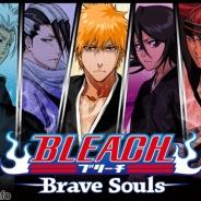 KLab、今春提供予定の『BLEACH Brave Souls』の事前登録者数が5万人を突破したと発表…豪華3大キャンペーンを実施!