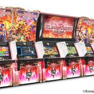 コナミアミューズメント、メダルゲームとeスポーツが融合した『エルドラクラウン 紅蓮の覇者』を稼働開始!