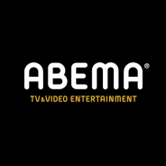 AbemaTV、20年9月期の決算は売上高153億円、営業損失169億円 837億円の債務超過に 先行投資と並行して収益源も育成