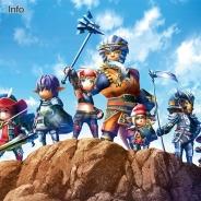 【App Storeランキング(10/15)】100万DL突破の『FFグランドマスターズ』が7位に上昇 ピックアップ召喚で『Fate/Grand Order』は4位に