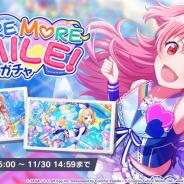 セガとCraft Eggの『プロジェクトセカイ』がApp Store売上ランキングで13位に急上昇 新メンバー登場の「MORE MORE SMILE!ガチャ」開始で