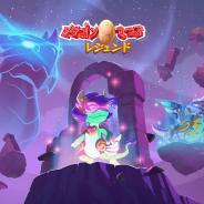 ゲームロフト、『ドラゴンマニア・レジェンド』で最新アップデートを実施! 日本限定でLINEスタンプの発売を開始