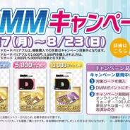グリフォン、『アイドルうぉーず』でセブン‐イレブン限定キャンペーンを開始…DMMプレイペイドカードを購入・チャージすると特典を付与