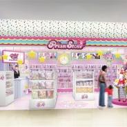 タカラトミーアーツ、「プリズムストーン プリパラショップ 東京駅店」を7月25日よりオープン 『プリパズ』グッズや筐体曲を収録したCDを販売するイベントを先行開催