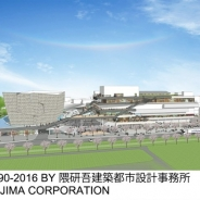 KADOKAWA、WILLERと移動とカルチャーの融合を目的とした提携を実施 「エンタテインメント体験型交通」の創出を目指す