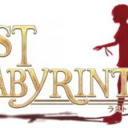 あまた、『Last Labyrinth』でトレーラームービーを公開 『どこでもいっしょ』や『ICO』のスタッフらが集結したVR脱出ADV