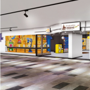バンナムアミューズメント、カプセルトイ専門店『ガシャポンのデパート』池袋総本店を2月26日にオープン