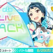 Donuts、『Tokyo 7th シスターズ』で新イベント「第1回 7th LIVE JACK」を開始! 「EPISODE.3.0 NI+CORA ガールズ・トーク」も公開