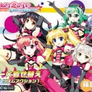 サウンドホッパー、『スマイル☆シューター Dear my Dream』のサービスを2016年2月1日をもって終了 iOS版のリリースも中止に