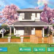 テンセントゲームズ、『コード:ドラゴンブラッド』で白石麻衣さんが新機能「ホーム」システムを紹介する動画を公開!
