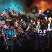Cygames、『Shadowverse』で劇場版「Fate/stay night [Heaven's Feel]」リーダースキンセット第2弾の販売開始 1セットあたりクリスタル400個での購入も