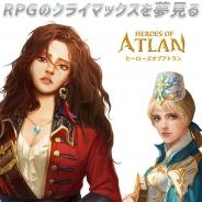 TRITONE、美麗ファンタジーRPG『ヒーローズオブアトラン』の正式サービス開始日が1月31日に決定