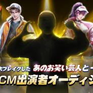 SHOWROOM、『魔剣伝説』のWebCMの出演者オーディションを9月27日より開催!