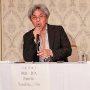 NHKエンタープライズでのVRを制作を経て得た経験とその先に見える未知のもの 「緊急課題!?コンテンツビジネスとVRの近未来像」レポート3