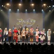 「アイ★チュウ ザ・ステージ ~Stairway to Étoile~」大阪公演が大盛況で千秋楽…9月6日からは東京公演がスタート