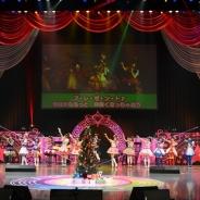 【イベント】2年半の総決算となった『プリパラ』プリスマスライブをレポート 豪華キャスト陣が初期から最新曲まで作品を彩る名曲の数々を披露